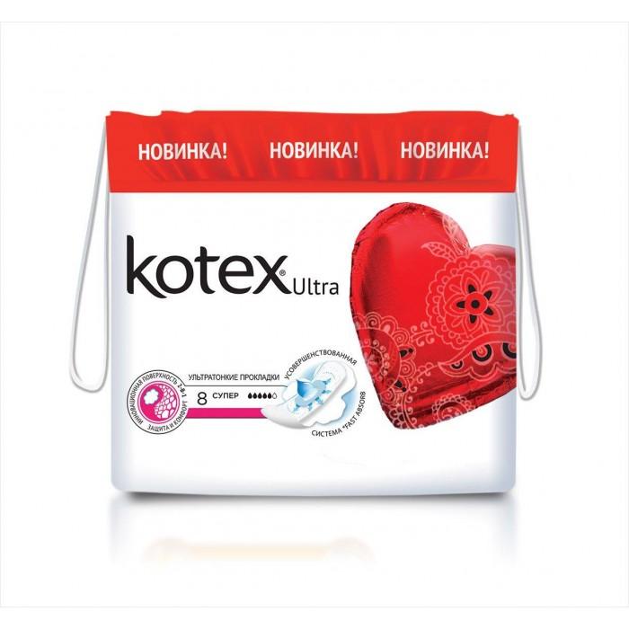 Прокладки Kotex Ultra super 5 капель 8 шт. -
