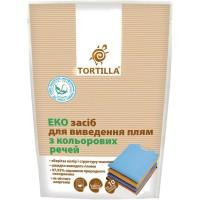 Средство для удаления пятен с цветных вещей Tortilla, 200 г