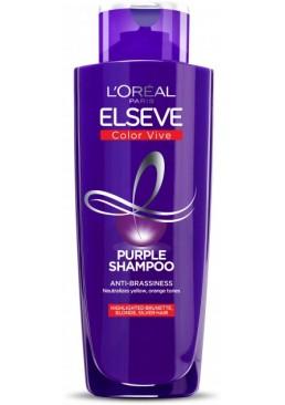 Тонирующий шампунь L'Oreal Paris Elseve Color Vive Purple для осветленных и мелированных волос, 200 мл