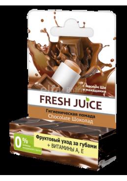 Гигиеническая помада Fresh Juice Chocolate 3,6 г, 1 шт