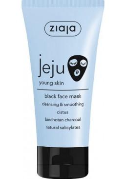 Черная маска для кожи лица Ziaja Jeju с экстрактами мяты, граната и черной смородины, 50 мл
