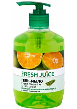 Гель-мыло Fresh Juice Green Tangerine&Palmarosa 460 мл