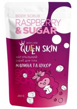Скраб для тела Queen Skin Raspberry & Sugar Body Scrub с косточками малины, 200 г