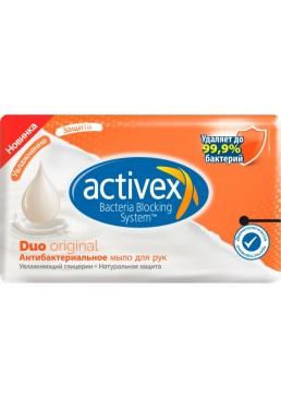 Антибактериальное мыло Activex Duo Ориджинал, 120 г