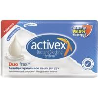 Антибактериальное мыло Activex Duo Фреш, 120 г
