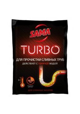 Средство для прочистки труб SAMA Turbo для горячей воды гранулы, 50 г