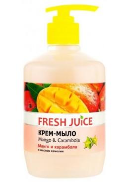 Жидкое крем-мыло Fresh Juice Mango&Carambola, 460 мл