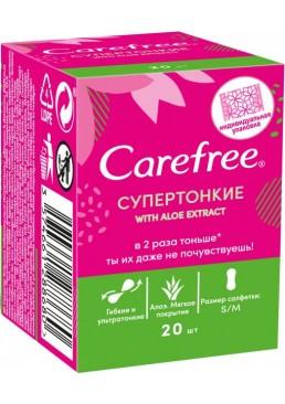 Супертонкие ежедневные прокладки Сarefree with Aloe extract в индивидуальных упаковках, 20 шт