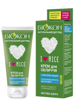 Крем для лица  Биокон I Love Rice с рисовой водой и гиалоуроном, 60 мл
