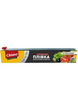Пленка для пищевых продуктов с безопасным ножом Chisto, 100 м