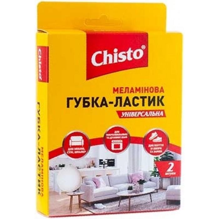 Меламиновая губка-ластик Chisto Универсальная, 2 шт -