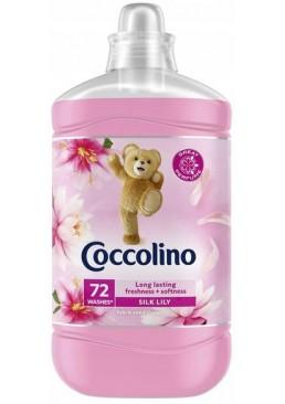 Ополаскиватель для белья Coccolino Silk Lily парфюмированный, 1.8 л (72 стирки)