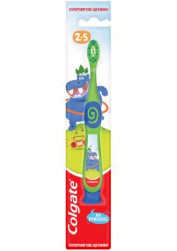 Зубная щетка детская Colgate для детей 2-5 лет для бережной чистки
