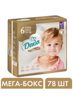 Подгузники Dada Extra Care 6 Extra Large (16+ кг), 78 шт