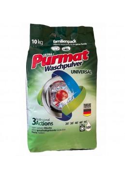 Стиральный порошок Purmat Universal для всех типов белья, 10 кг (100 стирок)