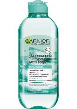 Мицеллярная гиалуроновая вода для очищения кожи лица Garnier Skin Naturals Алоэ, 400 мл