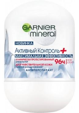 Антиперспирант Garnier Mineral Активный Контроль+ роликовый, 50 мл