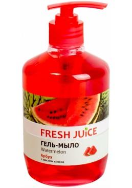 Гель-мыло Fresh Juice Watermelon, 460 мл