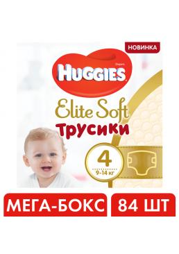Подгузники-трусики Huggies Elite Soft Pants 4 (9-14 кг), 84 шт