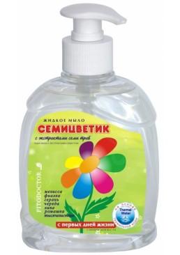 Жидкое мыло Фитодоктор Семицветик с экстрактами семи трав, 300 мл
