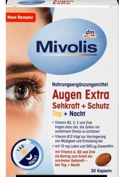 Биологически активная добавка Augen Extra Sehkraft + Schutz, Tag + Nacht, 30 шт