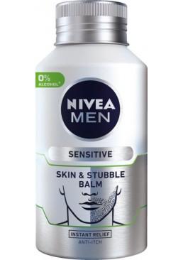 Первый универсальный бальзам Nivea Men для щетины и после бритья для чувствительной кожи, 125 мл