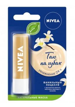 Бальзам для губ Nivea Ванільний поцілунок з маслом авокадо і маслом жожоба, 4.8 г