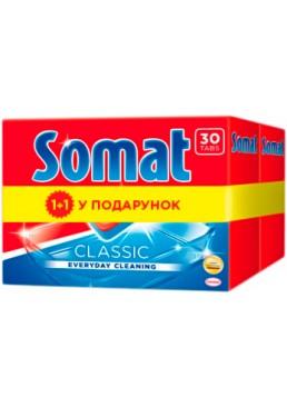 Таблетки для посудомоечной машины Somat Classic, 30 шт + 30 шт
