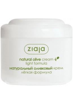 Натуральный оливковый крем легкая формула Ziaja, 100 мл