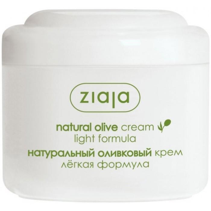 Натуральный оливковый крем легкая формула Ziaja, 100 мл -