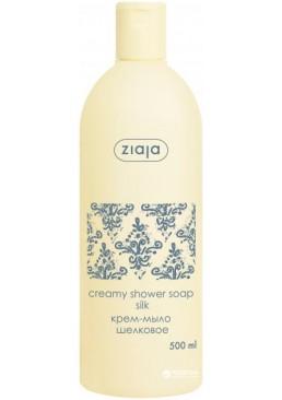 Крем-мыло для душа Ziaja с протеинами шелка, 500 мл