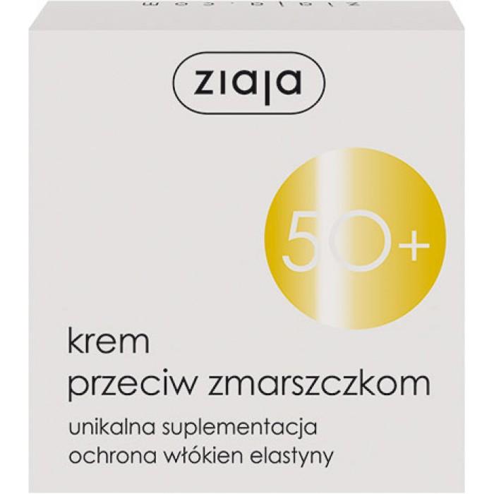 Питательный крем Ziaja Против морщин 50+, 50 мл -