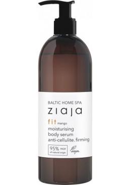 Зволожувальна та зміцнювальна антицелюлітна сироватка для тіла Ziaja, 400 мл