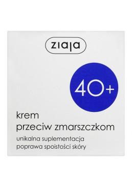 Увлажняющий крем Ziaja Против морщин 40+, 50 мл
