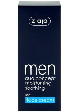 Увлажняющий крем для лица Ziaja Men, 50 мл