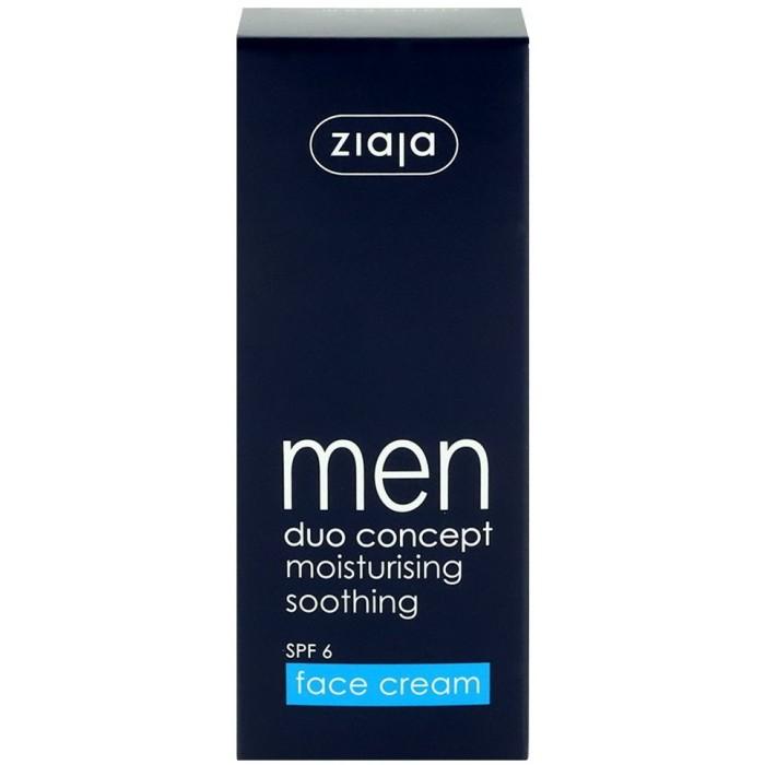 Увлажняющий крем для лица Ziaja Men, 50 мл -