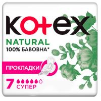 Гигиенические прокладки Kotex Natural Super, 7 шт