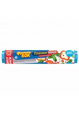 Пленка для пищевых продуктов Фрекен БОК МАХ, 100 м