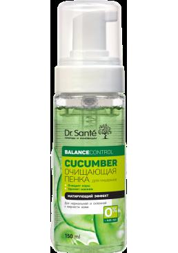Пенка для умывания Dr.Sante Cucumber Balance Control, 150 мл