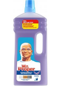 Моющая жидкость для полов и стен Mr. Proper Лавандовое спокойствие, 1.5 л