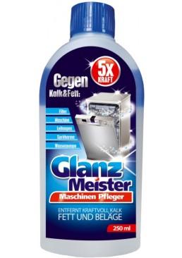 Средство для чистки посудомоечных машин Glanz Meister, 250 мл