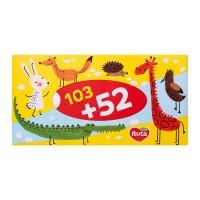 Салфетки косметические Ruta Kids 2 слоя, 103+52 шт