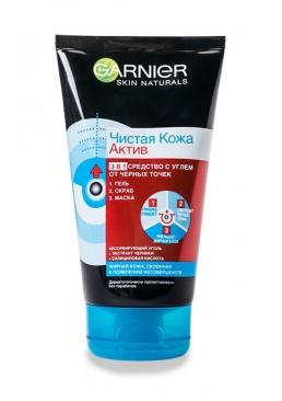 Гель для умывания, скраб, маска для лица Garnier Skin Naturals Чистая Кожа Актив очищение, 150 мл