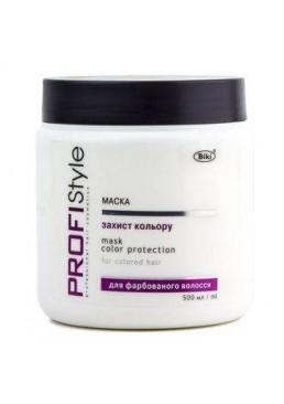 "Маска для волос ""Защита цвета"" PROFIStyle 500мл"
