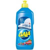 Средство для мытья посуды Gala Ягода 0,5л