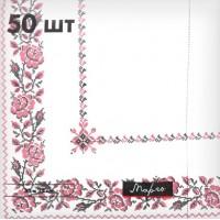 Салфетки столовые Марго 2-х слойные красная цветочная вышивка, 50 шт