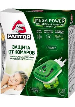 Комплект РАПТОР Защита от комаров повышенной эффективности: прибор + жидкость 30 ночей