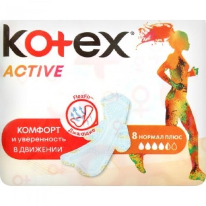 Гигиенические прокладки Кotex Ultra Active Normal, 8 шт -