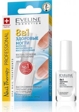 Лечебный препарат для ногтей 8в1 Eveline Cosmetics Nail Therapy Total Action, 12 мл