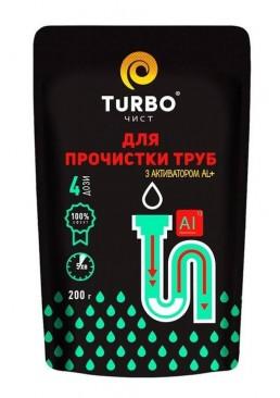Гранулы Turbo Чист для прочистки канализационных труб, 200 г